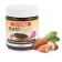 NutiLight Sugar Free Almond Spread & Dark Chocolate 312 g